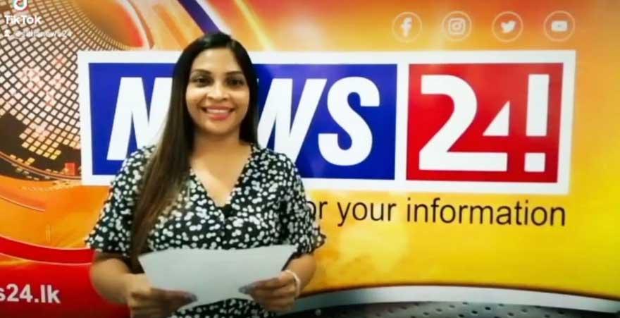 සිත News24 ප්රධාන ප්රවෘත්ති ප්රකාශය ප.ව. 6.30 ට සිත 88.8 / 88.6